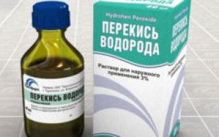 Неумывакин лечение перекисью водорода