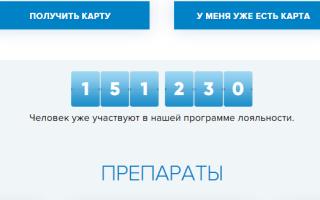 Регистрируем карту сила новой magneb6 ru