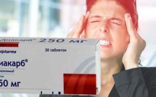 Первый симптом внутричерепного давления. Симптомы и лечение повышенного внутричерепного давления у детей и взрослых