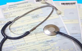 Выдают ли больничный при высоком давлении или кризе