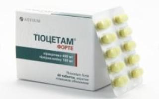 Тиоцетам 5 мл N10 раствор для инъекций