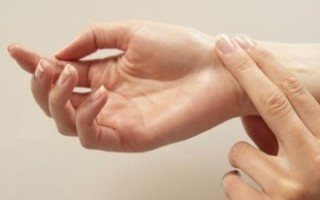 Моксарел инструкция по применению, цена и отзывы о лекарстве