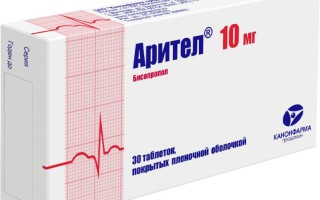 Бисопролол аналоги и заменители гипотензивного препарата