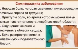 Тахикардия при неврозе опасна