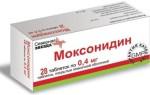 Моксонидин с3 инструкция по применению