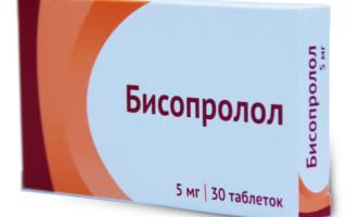 Конкор инструкция по применению, аналоги и отзывы, цены в аптеках России