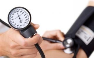 Амлодипин  Периндоприл для нормализации давления