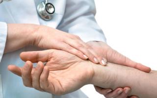 Как безопасно лечить низкий пульс и его основные причины