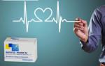 Лечение СердцаМагний б6 при беременности сколько можно пить