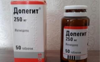 Эффективные препараты от повышенного давления для беременных