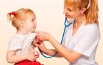 Синусовая брадиаритмия у ребёнка