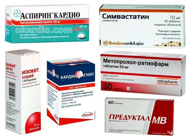 Препарат при повышенном давлении и брадикардии