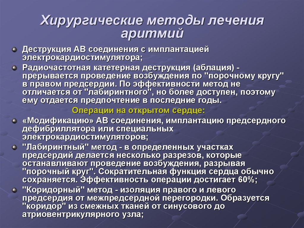 Всё, что вам нужно знать о синусовой аритмии