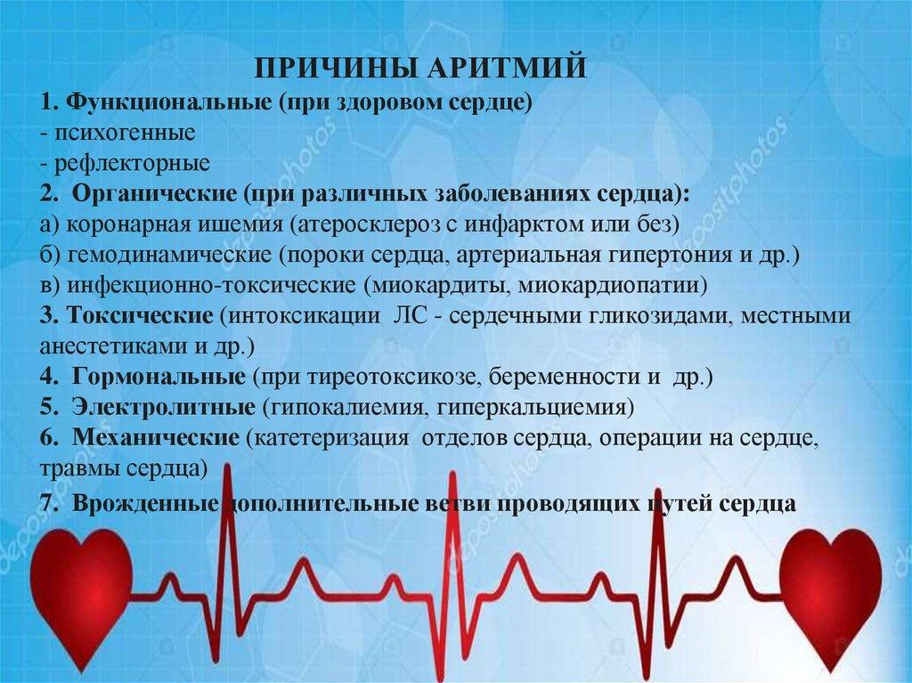 Точечный массаж при аритмии сердца: техника выполнения