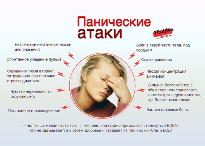 Как снять тахикардию при всд