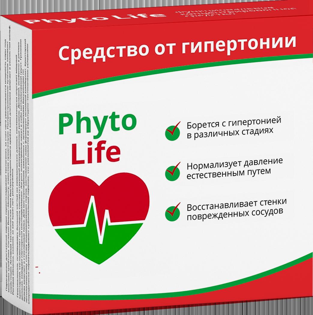 Лечение брадикардии при гипертонии - особенности