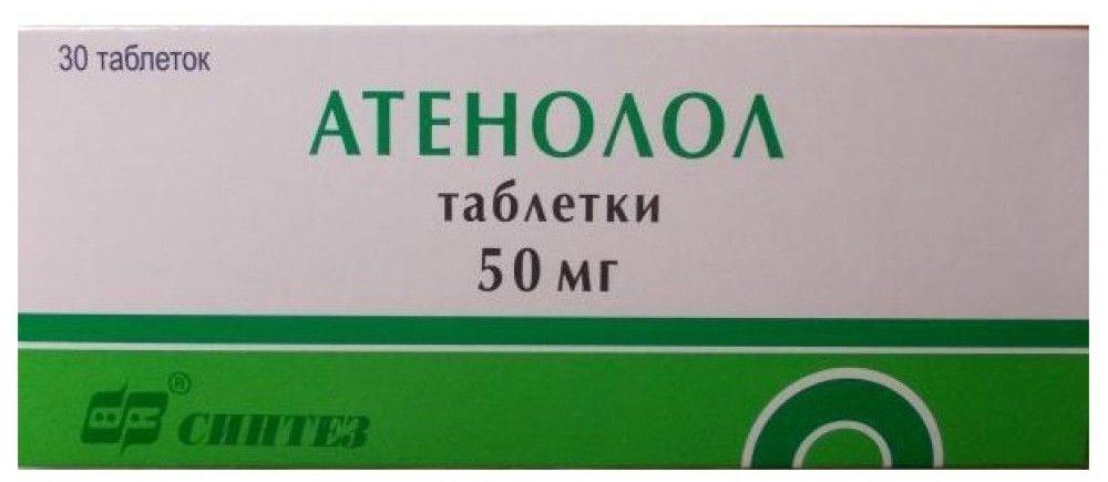 Особенности тахикардии при пониженном давлении: признаки и тактика лечения