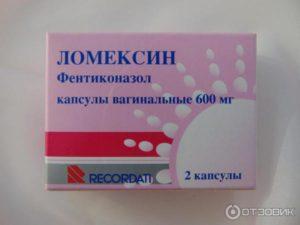 Инструкция по применению ритмонорма и отзывы о препарате