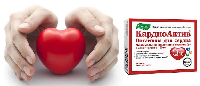 Витамины при тахикардии для укрепления сердца и сосудов