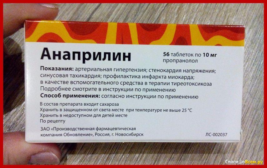 Валидол помогает при тахикардии