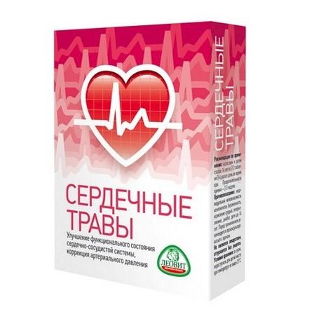 Витамины и витаминно-минеральные комплексы для сердца при тахикардии