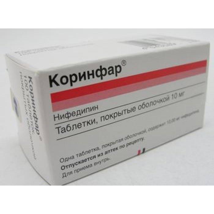 Препараты от давления не вызывающие тахикардию