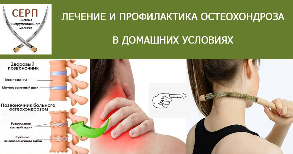 Приступ тахикардии при остеохондрозе