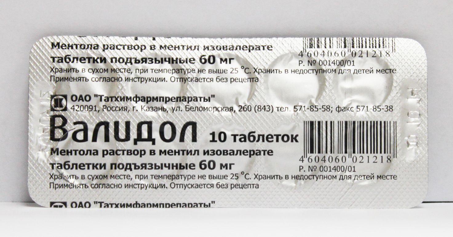 Снятие приступа тахикардии в домашних условиях
