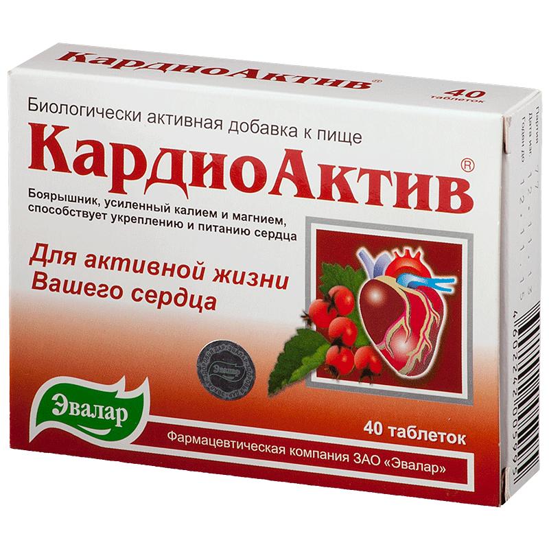 Какие витамины полезны для сердца при тахикардии?