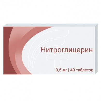 Ритмонорм – инструкция по применению, отзывы, цена, аналоги таблеток