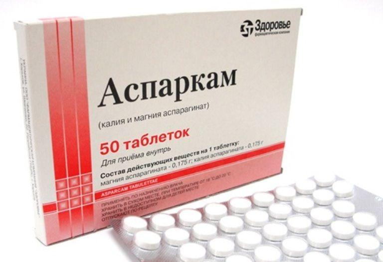 Польза витаминов при аритмии: разновидности и их влияние на течение болезни