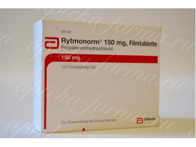 Лекарство моксонидин инструкция: как выглядит, как проявляется, последствия, таблетки