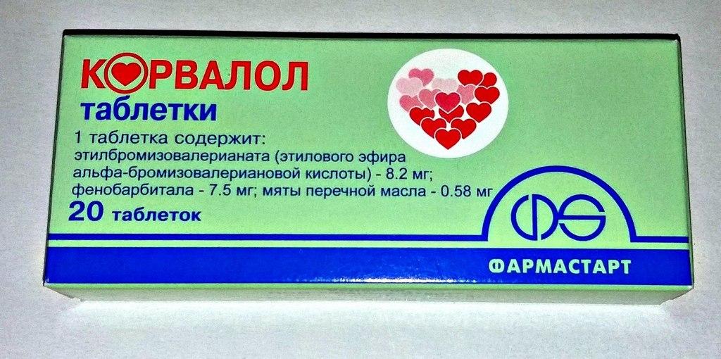 Препараты от давления не вызывающие тахикардию: как передается, как проявляется, признаки заболевания, рецепты