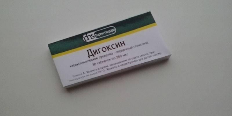 Лучший препарат от тахикардии