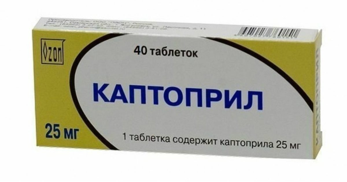 Препарат от тахикардии без снижения