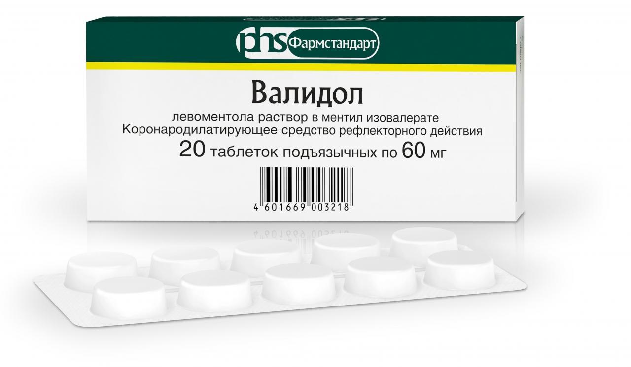 Препараты при тахикардии и пониженном давлении