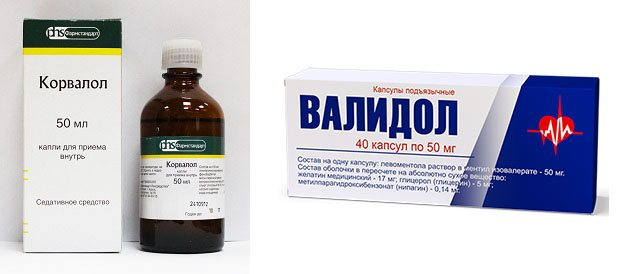 Помогает ли валидол при тахикардии