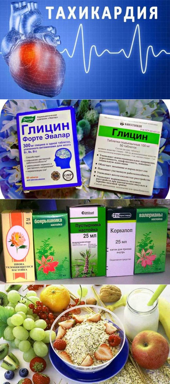 Лечение тахикардии народными средствами дома, причины болезни