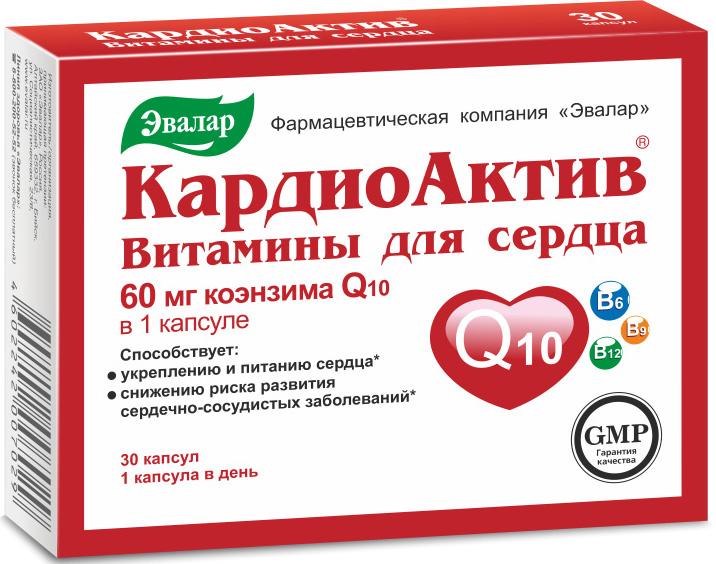 Какие лекарственные препараты назначают при аритмии?
